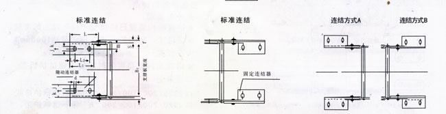 tlg200b焊机电路图