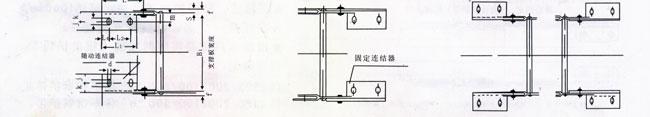 TL 型钢铝拖链(桥型)7